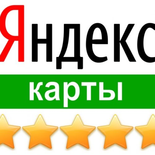 Дарим 300 рублей за отзыв